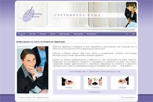 Website design and development of Accounting Advisors