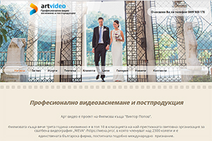 Screenshot of website ArtVideo