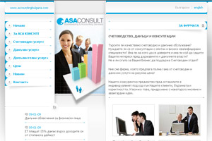 Website design and development of ASA Consult