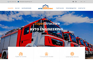 Screenshot of website Auto Engineering