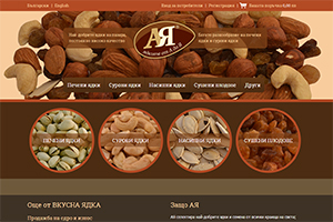 Screenshot of website Vkusna yadka