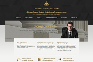 Screenshot of website Nezret Babuchev Lawyer