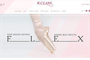 Screenshot of website Ballet Shop