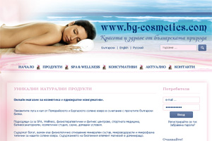 Screenshot of website BG Cosmetics