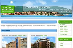 Снимка от уеб сайта Недвижимость в Болгарии