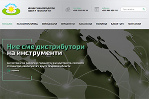 Screenshot of website BioEviBul