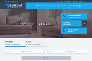 Screenshot of website Blagoevgrad Properties