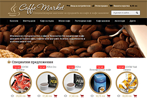 Screenshot of website Caffemarket
