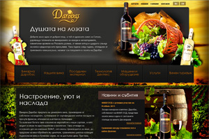Screenshot of website Darobas Winery