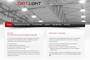 Screenshot of website DatLight