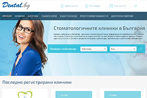 Screenshot of website Dental.BG