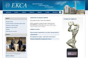 Снимка от уеб сайта ЕКСА