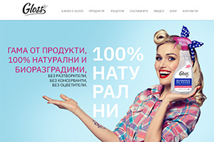 Screenshot of website Gloss Bulgaria