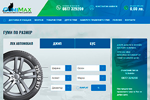 Screenshot of website GumiMax