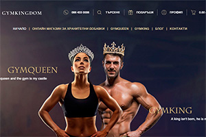 Screenshot of website GymKingdom