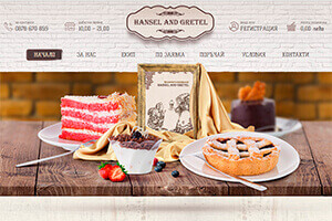 Screenshot of website Hansel and Gretel