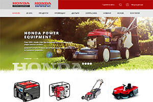 Screenshot of website Honda Motor