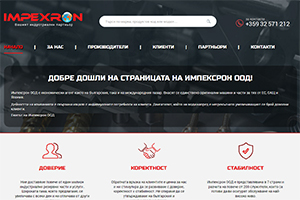 Screenshot of website Impexron