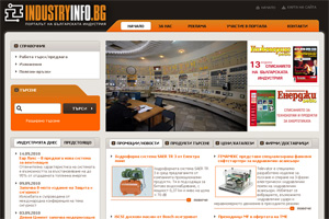 Website design and development of IndustryInfo
