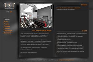 Screenshot of website TXT Interior Design Studio
