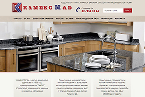 Screenshot of website Kamex