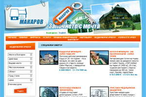 Screenshot of website Makarov Properties