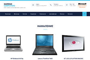 Screenshot of website Marmax Computers