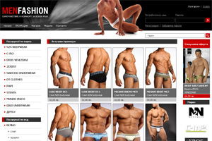 Screenshot of website Men Fashion
