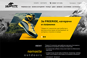 Screenshot of website Namaste
