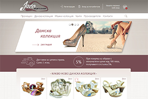 Screenshot of website Online shoes shop JACO