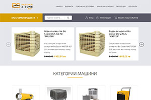 Screenshot of website Online shop Partner