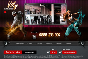 Screenshot of website Party club VIKY