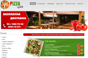 Screenshot of website Pizza Viky - pizza delivery
