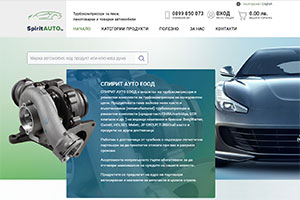 Screenshot of website Spirit Auto