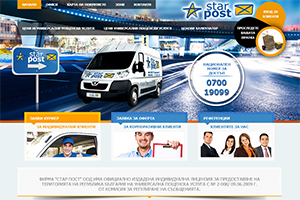 Screenshot of website StarPost Universal postal services