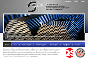 Screenshot of website Steelimpex