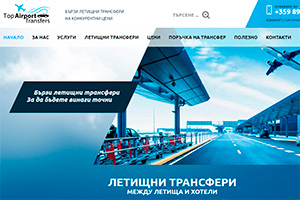 Screenshot of website Top Airport Transfers