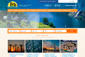 Screenshot of website Via Travel