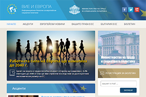 Screenshot of website You and Europe