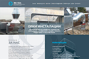 Screenshot of website YAN 93 A